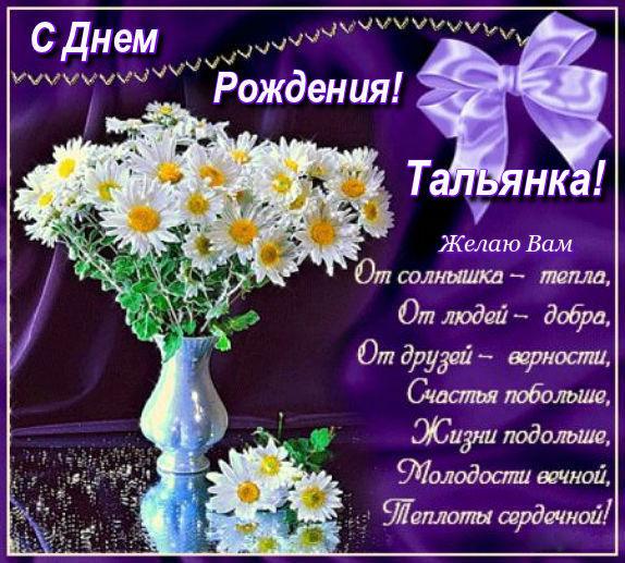 http://se.uploads.ru/9qtCL.jpg
