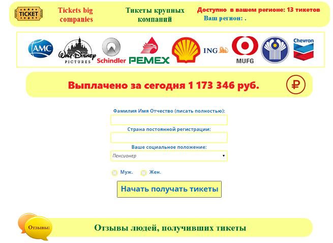 http://se.uploads.ru/A4MNc.png