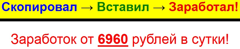 http://se.uploads.ru/B2HNs.jpg