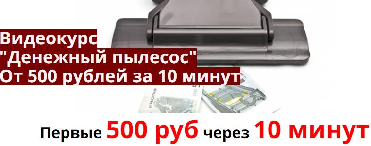 http://se.uploads.ru/C7vZ4.png