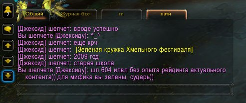 http://se.uploads.ru/DBYeS.jpg