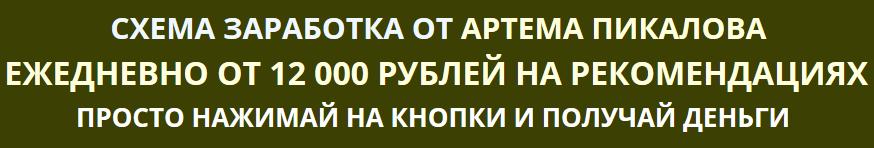 http://se.uploads.ru/DQXWl.png