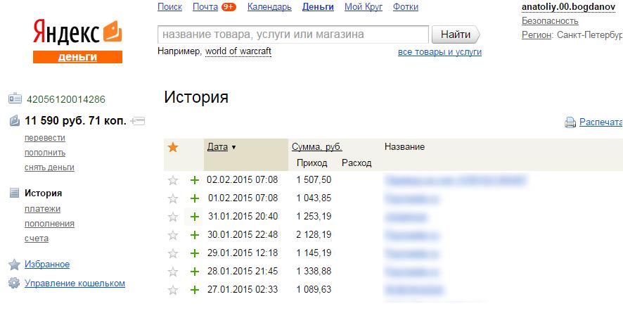 http://se.uploads.ru/DrWJl.png