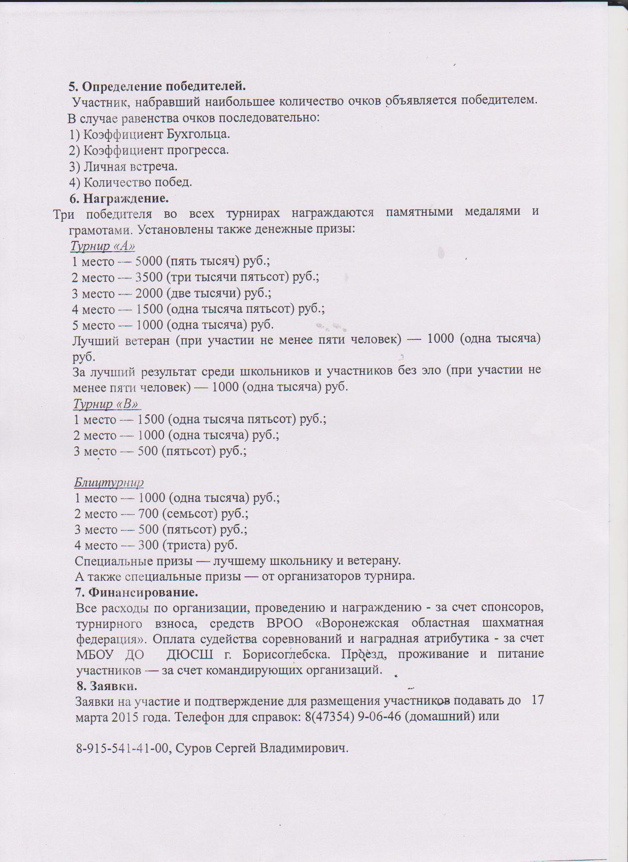 http://se.uploads.ru/E9yHA.jpg