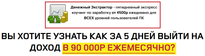 http://se.uploads.ru/EVQmb.png