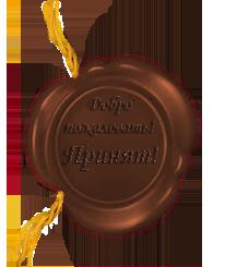 http://se.uploads.ru/F6gB5.png