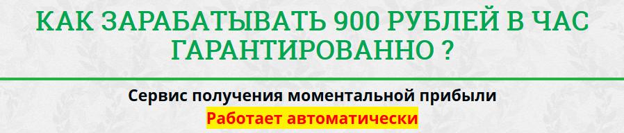 http://se.uploads.ru/FXD1c.png