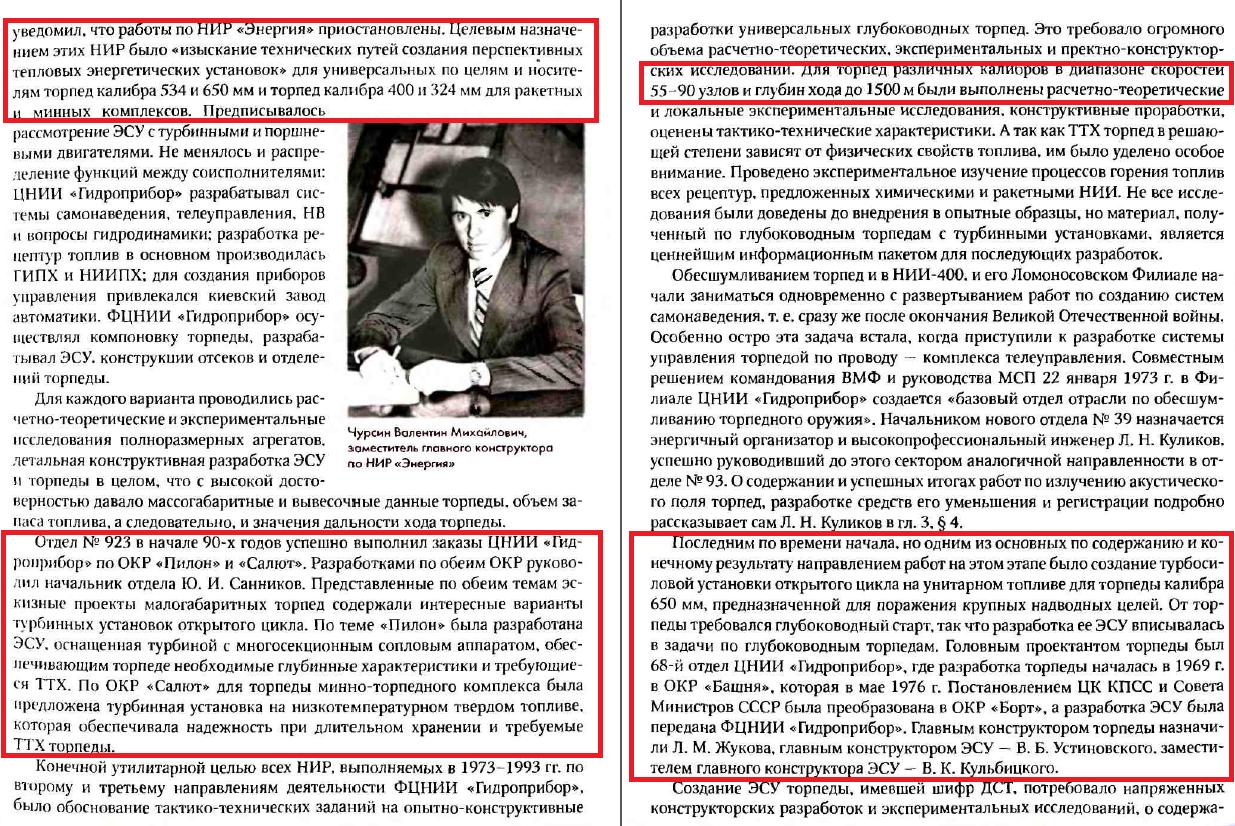 http://se.uploads.ru/GMf8P.png