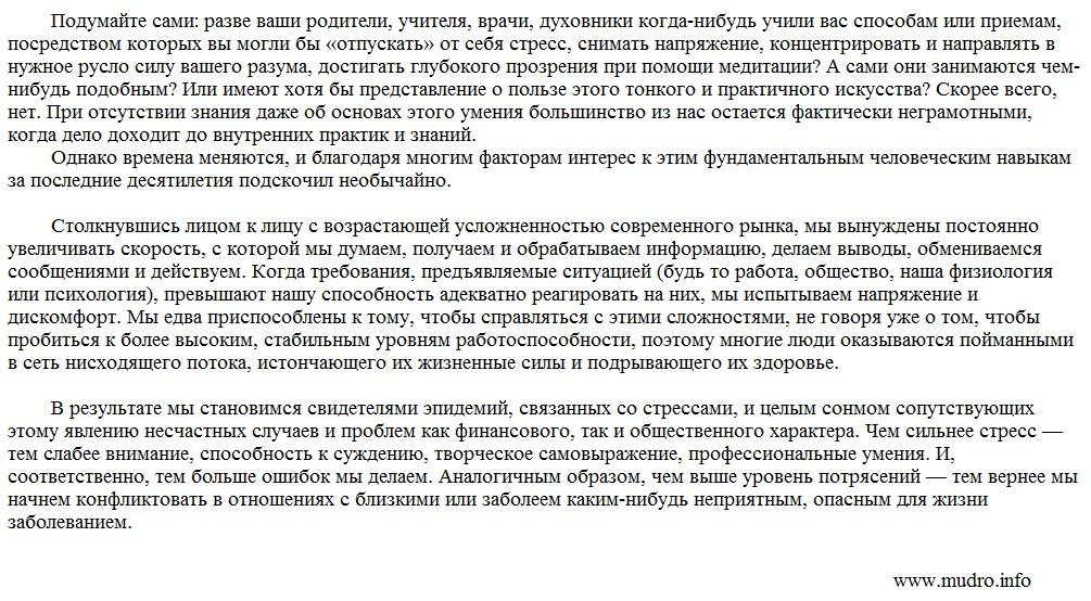 http://se.uploads.ru/Gn6tR.jpg