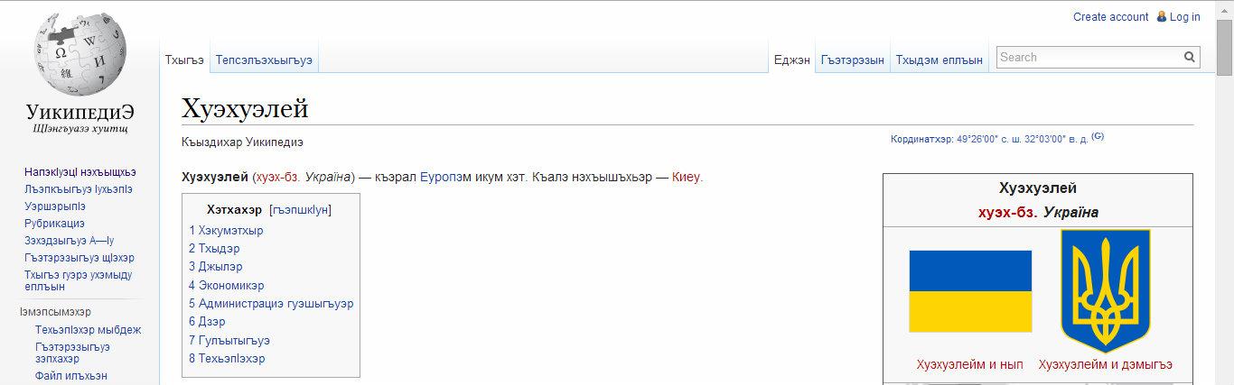 http://se.uploads.ru/H5YQa.jpg