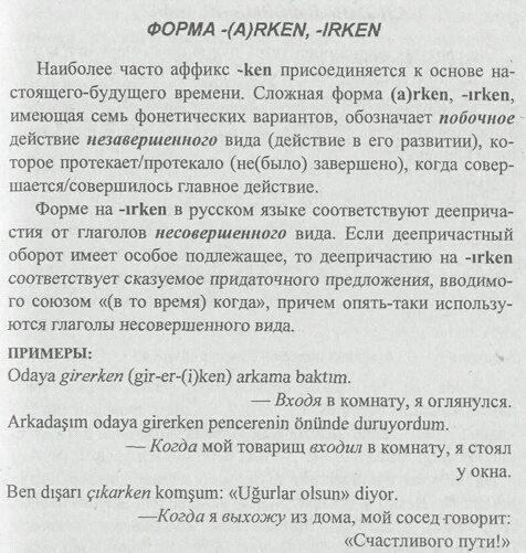 http://se.uploads.ru/HkiGo.jpg