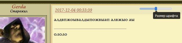 http://se.uploads.ru/IPYGv.jpg
