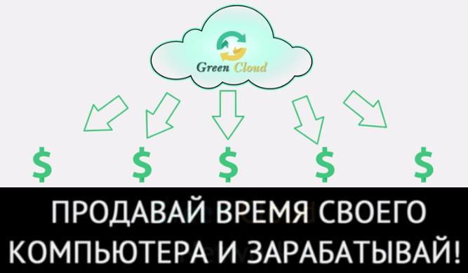 http://se.uploads.ru/J0nbz.png