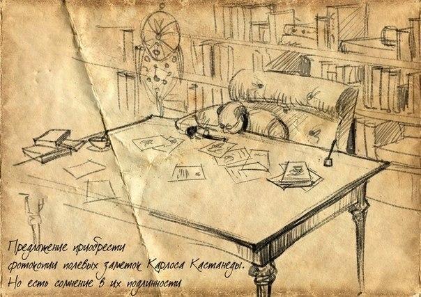 http://se.uploads.ru/J8mQq.jpg