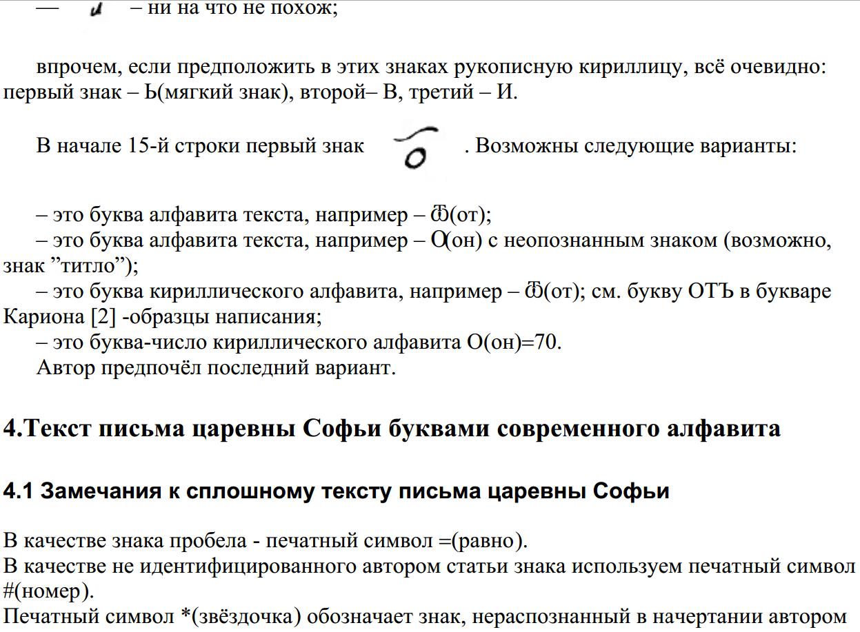 http://se.uploads.ru/K8sZ0.png
