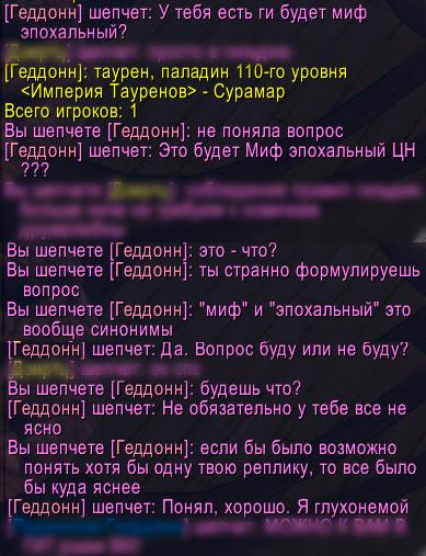 http://se.uploads.ru/L1jzH.jpg