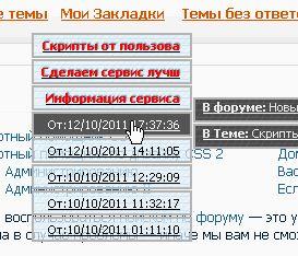 http://se.uploads.ru/MJrB8.jpg