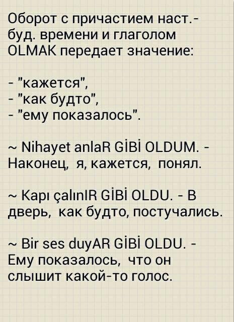 http://se.uploads.ru/MiL2R.jpg