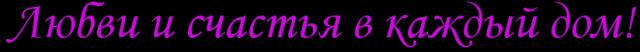 http://se.uploads.ru/MvyJB.png