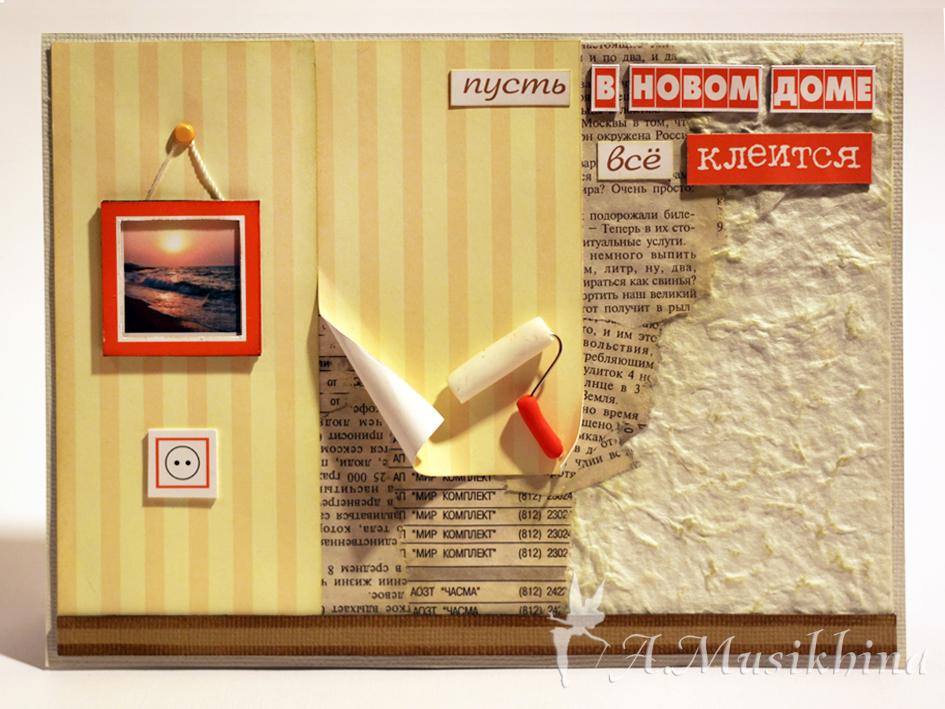 http://se.uploads.ru/NR8MA.jpg
