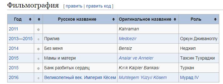 http://se.uploads.ru/OAITu.png