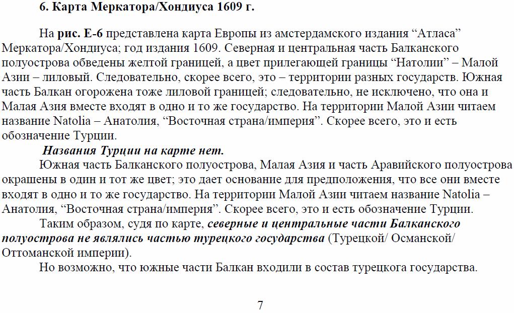 http://se.uploads.ru/OqTnS.png