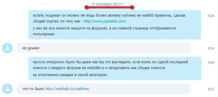 http://se.uploads.ru/OxlcT.jpg