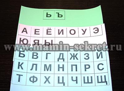 http://se.uploads.ru/R4xvd.jpg