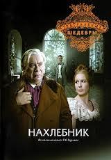 http://se.uploads.ru/SXFNR.png
