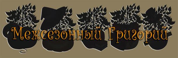 http://se.uploads.ru/Sp6CV.jpg