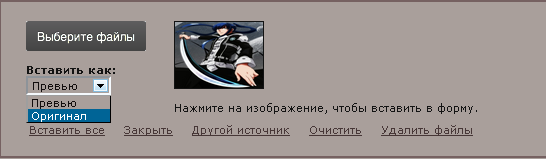 http://se.uploads.ru/T8orh.png