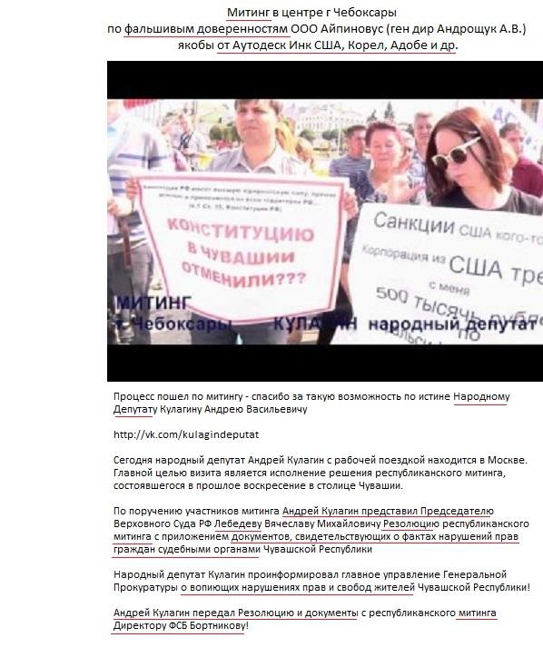 http://se.uploads.ru/TcP4g.jpg