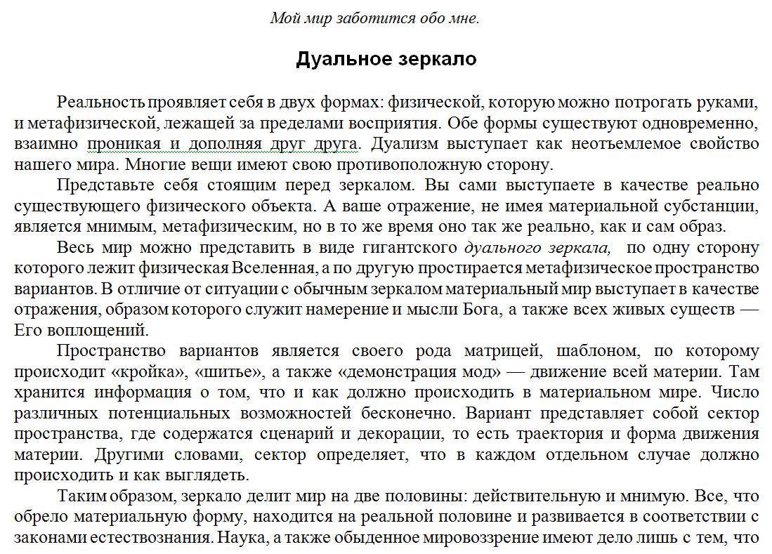 http://se.uploads.ru/Uqzie.png