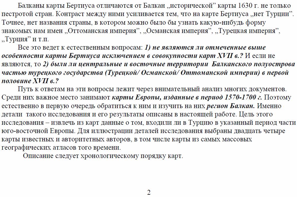 http://se.uploads.ru/V8yQH.png