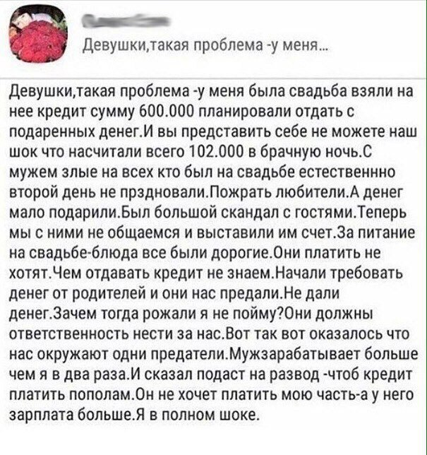 http://se.uploads.ru/W0ae7.jpg