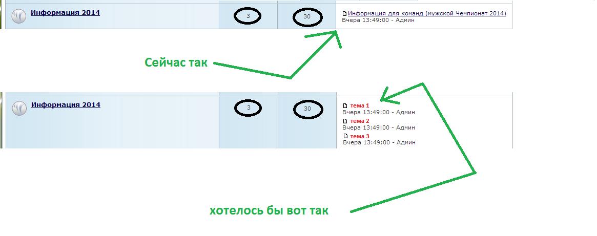 http://se.uploads.ru/W96xu.png