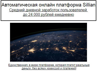 http://se.uploads.ru/WobGE.png