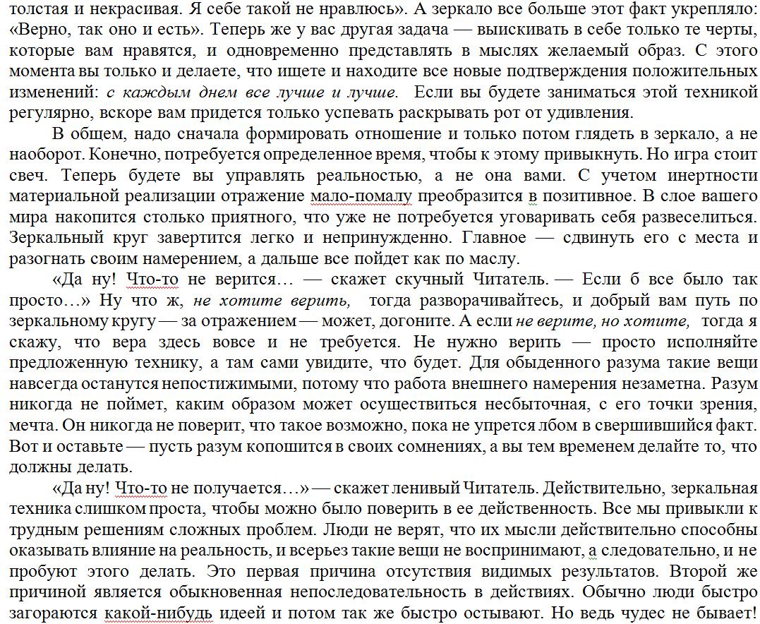 http://se.uploads.ru/YcmVa.png