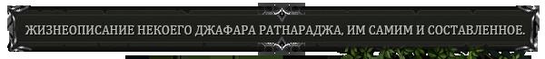 http://se.uploads.ru/YeHbK.png