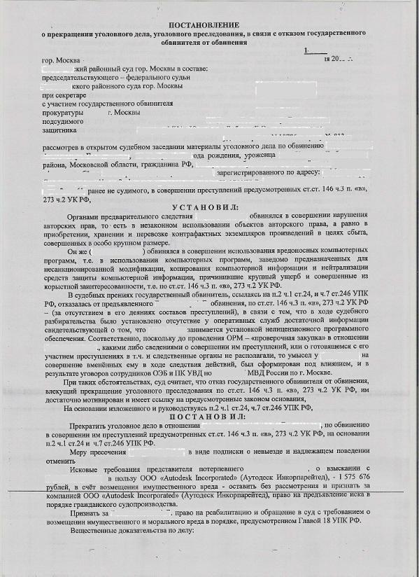 http://se.uploads.ru/YpLqP.jpg