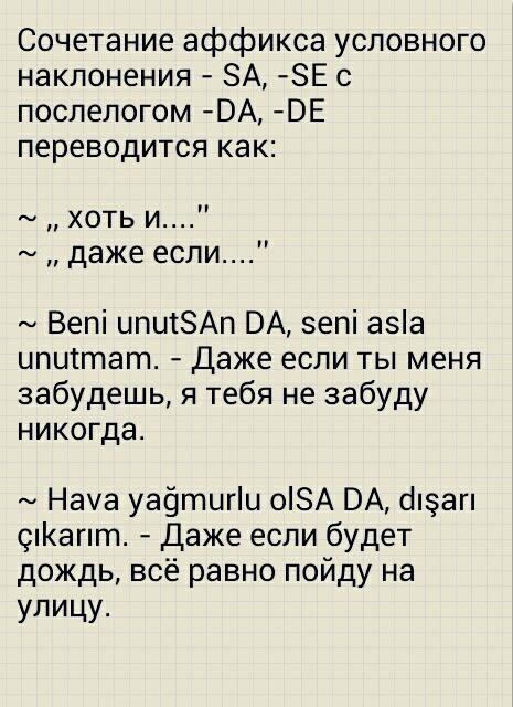 http://se.uploads.ru/ZrOVN.jpg
