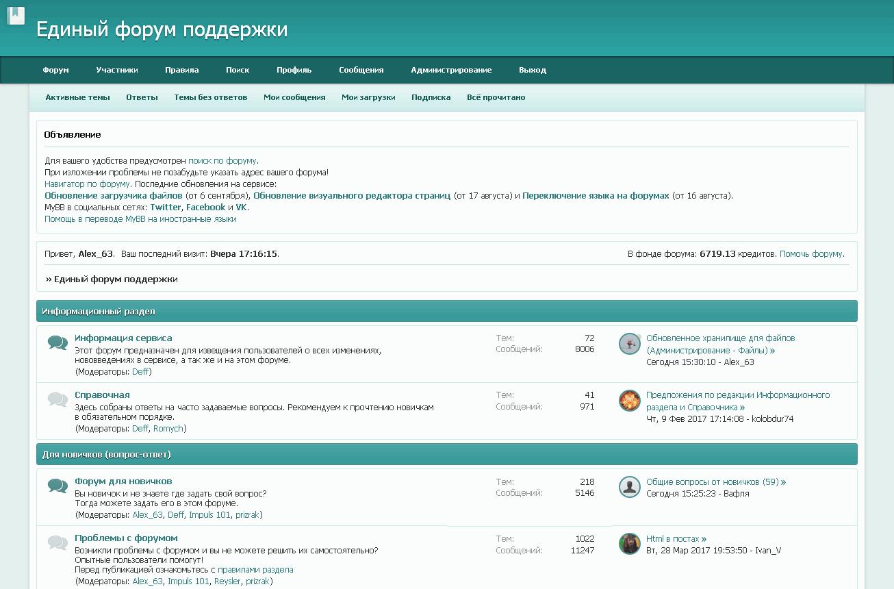 http://se.uploads.ru/a9S1e.png