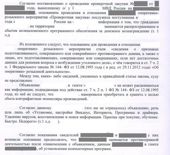 http://se.uploads.ru/aJh8E.jpg