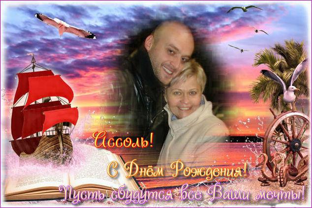 http://se.uploads.ru/ahOj3.jpg