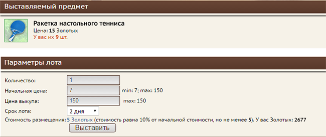 http://se.uploads.ru/atFNW.png