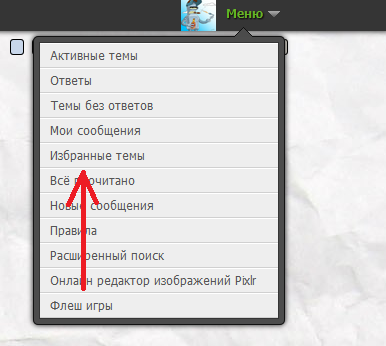 http://se.uploads.ru/bK1yJ.png