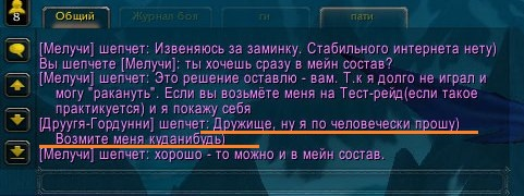 http://se.uploads.ru/bwIlr.jpg