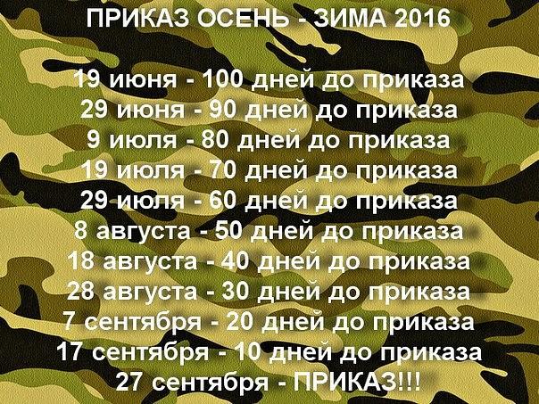 http://se.uploads.ru/bzVE8.jpg