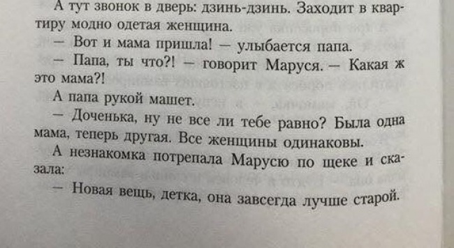 http://se.uploads.ru/c53Al.jpg