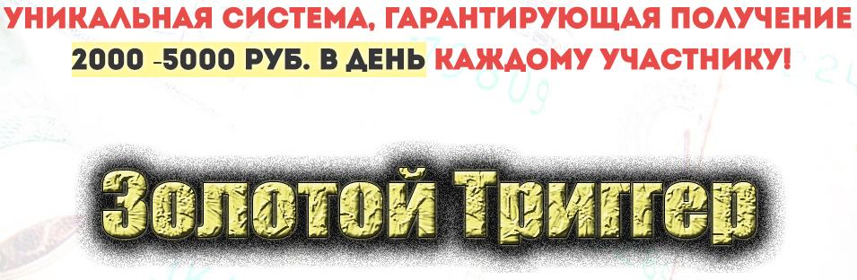 http://se.uploads.ru/cUd3n.png